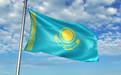 哈萨克斯坦签证案例分析