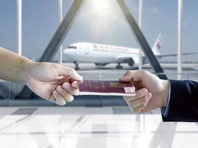 高先生办理申请哈萨克斯坦商务签证
