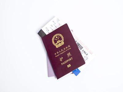 获得哈萨克斯坦签证的方式有哪些?
